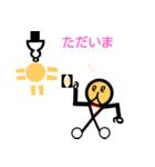 ポン太郎さん(個別スタンプ:06)
