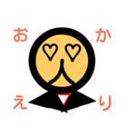 ポン太郎さん(個別スタンプ:07)