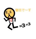 ポン太郎さん(個別スタンプ:11)