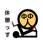 ポン太郎さん(個別スタンプ:12)