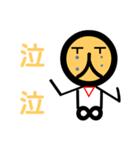 ポン太郎さん(個別スタンプ:13)