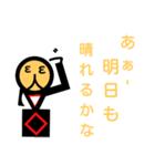 ポン太郎さん(個別スタンプ:15)