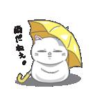ネコのましゅまろ2 白ver.(個別スタンプ:02)