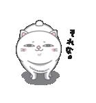 ネコのましゅまろ2 白ver.(個別スタンプ:03)