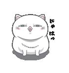 ネコのましゅまろ2 白ver.(個別スタンプ:04)