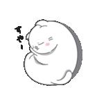 ネコのましゅまろ2 白ver.(個別スタンプ:06)