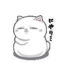 ネコのましゅまろ2 白ver.(個別スタンプ:09)