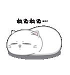 ネコのましゅまろ2 白ver.(個別スタンプ:10)