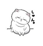 ネコのましゅまろ2 白ver.(個別スタンプ:11)