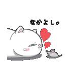 ネコのましゅまろ2 白ver.(個別スタンプ:12)