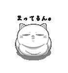 ネコのましゅまろ2 白ver.(個別スタンプ:15)