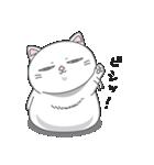 ネコのましゅまろ2 白ver.(個別スタンプ:17)