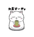 ネコのましゅまろ2 白ver.(個別スタンプ:19)
