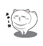 ネコのましゅまろ2 白ver.(個別スタンプ:20)