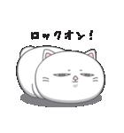ネコのましゅまろ2 白ver.(個別スタンプ:22)