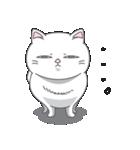 ネコのましゅまろ2 白ver.(個別スタンプ:23)