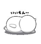 ネコのましゅまろ2 白ver.(個別スタンプ:25)