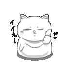 ネコのましゅまろ2 白ver.(個別スタンプ:26)