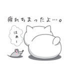 ネコのましゅまろ2 白ver.(個別スタンプ:29)