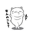 ネコのましゅまろ2 白ver.(個別スタンプ:30)