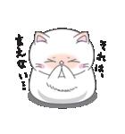 ネコのましゅまろ2 白ver.(個別スタンプ:31)