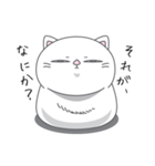 ネコのましゅまろ2 白ver.(個別スタンプ:34)