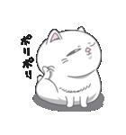 ネコのましゅまろ2 白ver.(個別スタンプ:35)