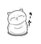 ネコのましゅまろ2 白ver.(個別スタンプ:36)