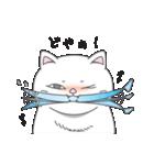 ネコのましゅまろ2 白ver.(個別スタンプ:37)