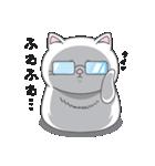ネコのましゅまろ2 白ver.(個別スタンプ:39)
