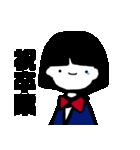 あんたが主役!(個別スタンプ:8)