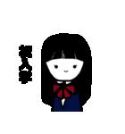あんたが主役!(個別スタンプ:10)