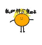 柑橘家族(ファミリー)1(個別スタンプ:03)