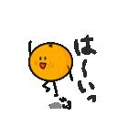 柑橘家族(ファミリー)1(個別スタンプ:04)