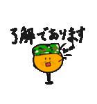 柑橘家族(ファミリー)1(個別スタンプ:05)