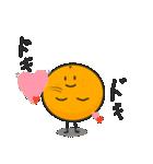 柑橘家族(ファミリー)1(個別スタンプ:06)