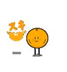 柑橘家族(ファミリー)1(個別スタンプ:07)