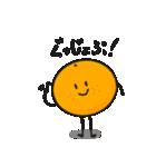 柑橘家族(ファミリー)1(個別スタンプ:09)