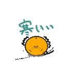 柑橘家族(ファミリー)1(個別スタンプ:10)
