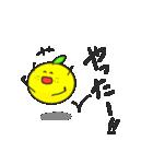 柑橘家族(ファミリー)1(個別スタンプ:14)