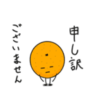 柑橘家族(ファミリー)1(個別スタンプ:18)