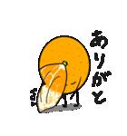 柑橘家族(ファミリー)1(個別スタンプ:20)