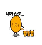 柑橘家族(ファミリー)1(個別スタンプ:21)