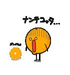 柑橘家族(ファミリー)1(個別スタンプ:22)
