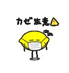 柑橘家族(ファミリー)1(個別スタンプ:24)