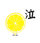 柑橘家族(ファミリー)1(個別スタンプ:25)