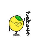 柑橘家族(ファミリー)1(個別スタンプ:29)