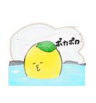 柑橘家族(ファミリー)1(個別スタンプ:30)