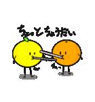 柑橘家族(ファミリー)1(個別スタンプ:32)