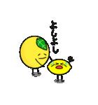 柑橘家族(ファミリー)1(個別スタンプ:36)